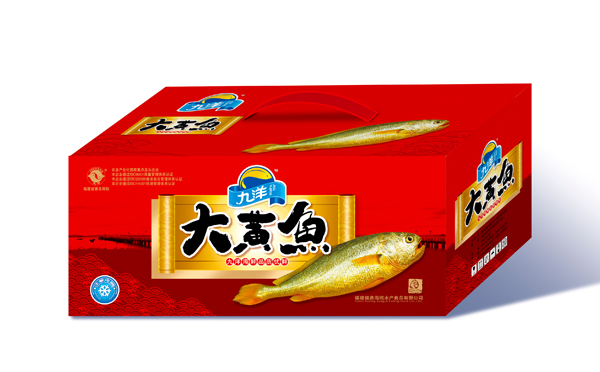 Jiuyang Yellow Croaker Shengyan Gift Box